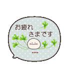 敬語ふきだし☆クローバー♪カスタム(個別スタンプ:3)