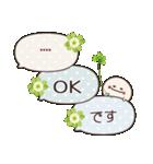 敬語ふきだし☆クローバー♪カスタム(個別スタンプ:4)