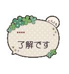 敬語ふきだし☆クローバー♪カスタム(個別スタンプ:5)