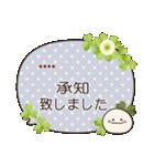 敬語ふきだし☆クローバー♪カスタム(個別スタンプ:6)