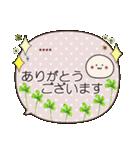 敬語ふきだし☆クローバー♪カスタム(個別スタンプ:7)