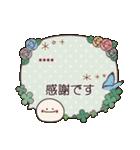 敬語ふきだし☆クローバー♪カスタム(個別スタンプ:8)
