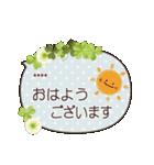 敬語ふきだし☆クローバー♪カスタム(個別スタンプ:9)
