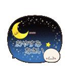 敬語ふきだし☆クローバー♪カスタム(個別スタンプ:10)