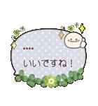 敬語ふきだし☆クローバー♪カスタム(個別スタンプ:13)