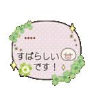 敬語ふきだし☆クローバー♪カスタム(個別スタンプ:14)