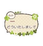 敬語ふきだし☆クローバー♪カスタム(個別スタンプ:15)