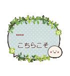 敬語ふきだし☆クローバー♪カスタム(個別スタンプ:16)