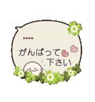 敬語ふきだし☆クローバー♪カスタム(個別スタンプ:17)