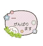 敬語ふきだし☆クローバー♪カスタム(個別スタンプ:18)