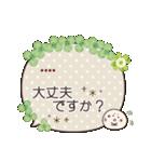 敬語ふきだし☆クローバー♪カスタム(個別スタンプ:19)