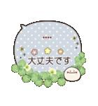 敬語ふきだし☆クローバー♪カスタム(個別スタンプ:20)