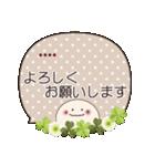 敬語ふきだし☆クローバー♪カスタム(個別スタンプ:21)