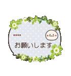 敬語ふきだし☆クローバー♪カスタム(個別スタンプ:22)