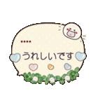 敬語ふきだし☆クローバー♪カスタム(個別スタンプ:23)