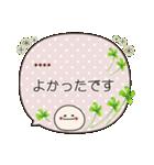敬語ふきだし☆クローバー♪カスタム(個別スタンプ:24)