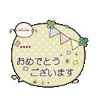 敬語ふきだし☆クローバー♪カスタム(個別スタンプ:25)