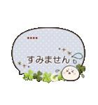 敬語ふきだし☆クローバー♪カスタム(個別スタンプ:27)