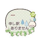 敬語ふきだし☆クローバー♪カスタム(個別スタンプ:28)