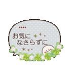 敬語ふきだし☆クローバー♪カスタム(個別スタンプ:29)