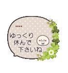 敬語ふきだし☆クローバー♪カスタム(個別スタンプ:30)