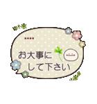敬語ふきだし☆クローバー♪カスタム(個別スタンプ:31)