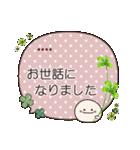 敬語ふきだし☆クローバー♪カスタム(個別スタンプ:32)