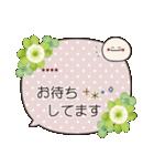 敬語ふきだし☆クローバー♪カスタム(個別スタンプ:33)