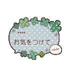 敬語ふきだし☆クローバー♪カスタム(個別スタンプ:34)