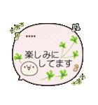 敬語ふきだし☆クローバー♪カスタム(個別スタンプ:35)