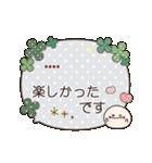 敬語ふきだし☆クローバー♪カスタム(個別スタンプ:36)