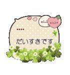 敬語ふきだし☆クローバー♪カスタム(個別スタンプ:37)