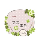 敬語ふきだし☆クローバー♪カスタム(個別スタンプ:40)