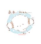 こぎみゅん 動くみゅん…♪(個別スタンプ:16)