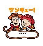 トイ・ストーリー4 カスタムスタンプ(個別スタンプ:01)