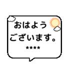 デカ文字!!敬語の挨拶のカスタムスタンプ(個別スタンプ:1)