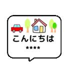 デカ文字!!敬語の挨拶のカスタムスタンプ(個別スタンプ:2)