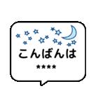 デカ文字!!敬語の挨拶のカスタムスタンプ(個別スタンプ:3)