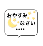 デカ文字!!敬語の挨拶のカスタムスタンプ(個別スタンプ:4)