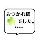 デカ文字!!敬語の挨拶のカスタムスタンプ(個別スタンプ:6)