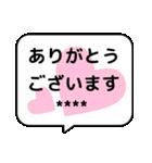 デカ文字!!敬語の挨拶のカスタムスタンプ(個別スタンプ:7)