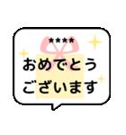 デカ文字!!敬語の挨拶のカスタムスタンプ(個別スタンプ:9)