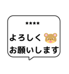 デカ文字!!敬語の挨拶のカスタムスタンプ(個別スタンプ:10)