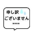 デカ文字!!敬語の挨拶のカスタムスタンプ(個別スタンプ:11)