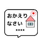 デカ文字!!敬語の挨拶のカスタムスタンプ(個別スタンプ:15)