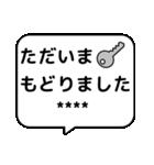 デカ文字!!敬語の挨拶のカスタムスタンプ(個別スタンプ:16)