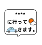 デカ文字!!敬語の挨拶のカスタムスタンプ(個別スタンプ:17)