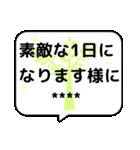 デカ文字!!敬語の挨拶のカスタムスタンプ(個別スタンプ:18)