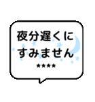 デカ文字!!敬語の挨拶のカスタムスタンプ(個別スタンプ:19)