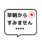 デカ文字!!敬語の挨拶のカスタムスタンプ(個別スタンプ:20)